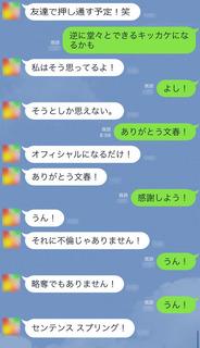 becky-kawatani-0131.jpg